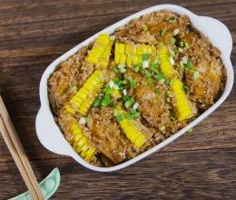 一人食简餐第二弹!香嫩多汁的糯米蒸鸡翅,厨房小白也能做!的做法