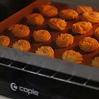 奶酪蛋白曲奇(烤箱做饼干)的做法图解9