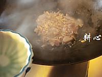 香菇丝炒鸡腿肉的做法图解12