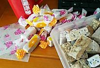 大理石花纹牛轧糖(以及其他口味)的做法