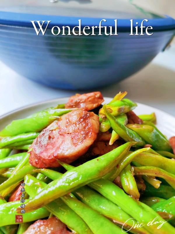 咸香下饭~四季豆炒腊肠  记得多焖米饭的做法
