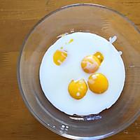 #秋天怎么吃#波点蜜桃蛋糕卷的做法图解3