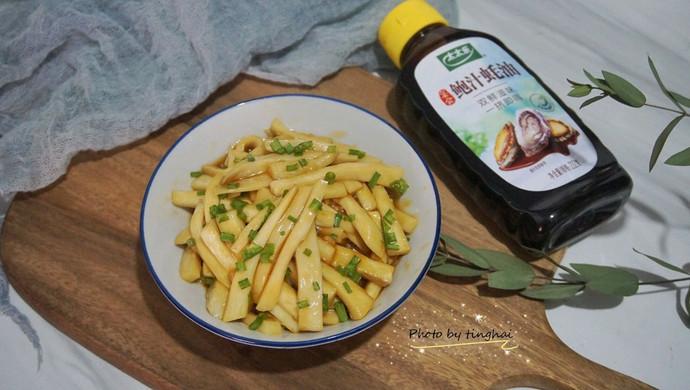 香味扑鼻的酱汁蚝油杏鲍菇