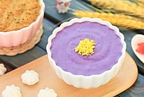 燕麦紫薯泥&火龙果南瓜泥的做法