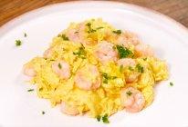 滑蛋虾仁|美食台的做法