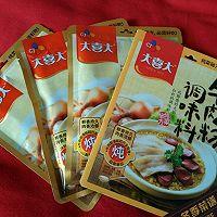 #大喜大牛肉粉试用#香锅鸡的做法图解3