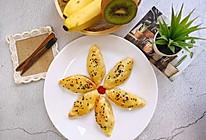 蛋挞皮版香蕉派的做法
