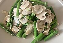 清爽低卡口蘑炒芦笋的做法