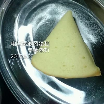 【电饭煲蛋糕】——简易甜品之二