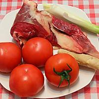 番茄炖牛腩的做法图解1