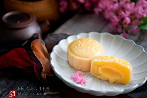 金沙奶黄流心月饼的做法