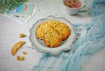 """葱香桃酥#在""""家""""打造ins风美食的做法"""
