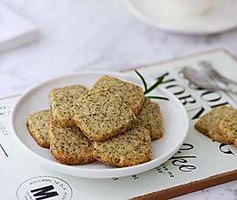 蜂蜜红茶饼干的做法