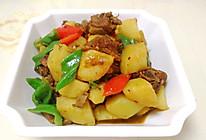 鸭腿炖土豆的做法