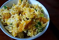 南瓜拌饭的做法