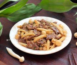 #快手又营养,我家的冬日必备菜品# 海鲜菇炒牛肉的做法