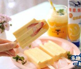夏日清馨——杨枝甘露冰淇淋的做法