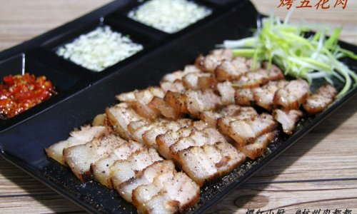 简单版--烤五花肉的做法