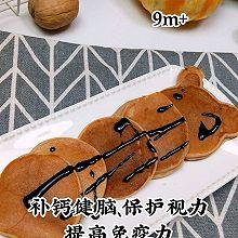 宝宝这样吃,越吃越聪明哦!香蕉核桃松饼9m+