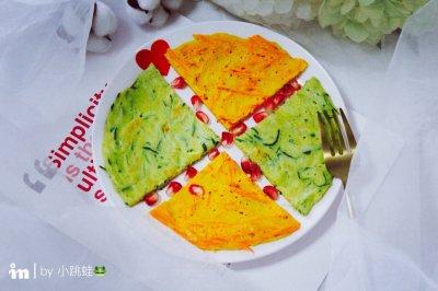 黄瓜,胡萝卜蛋饼