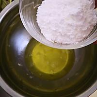 班兰酸奶蛋糕的做法图解10