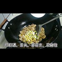 炒鸡好吃的干锅肥肠的做法图解10
