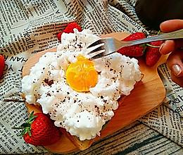 云朵牛油果吐司#平底锅快手高颜值早餐#的做法