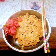 肉松米饭煎饼~