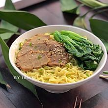 咖喱汁牛肉面