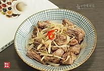 子姜焖鸭的做法