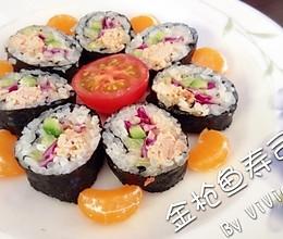 金枪鱼寿司的做法