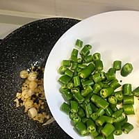 藤椒小炒鸡腿肉-下饭菜的做法图解19