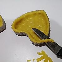 小清新百香果挞#硬核菜谱制作人#的做法图解12