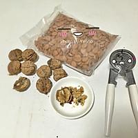 谷物坚果能量棒-横扫饥饿的美味的做法图解4