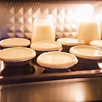 销魂烘焙-小白蛋挞的做法图解7