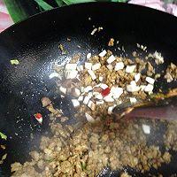 鸡蛋豆腐蒸肉末的做法图解9