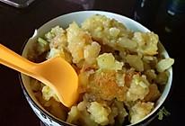 贵阳洋芋粑的做法