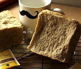 【伯爵奶茶吐司】适合撕着吃的软吐司的做法