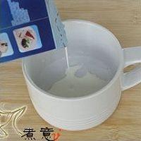 皇家奶茶的做法图解3