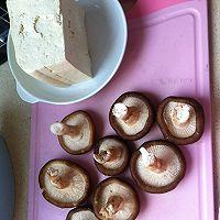 猪肉香菇炖豆腐的做法图解2