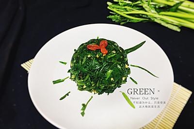 绿的诱惑一凉拌空心菜