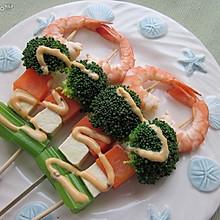 时蔬沙拉串