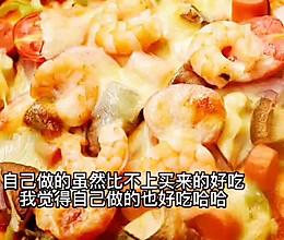 8寸虾仁披萨的做法