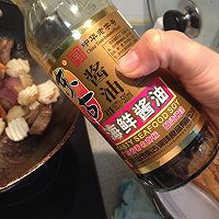 干锅山药的做法图解6