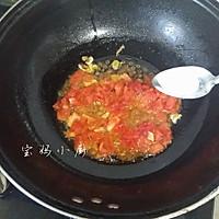 西红柿茄丁过水面的做法图解8