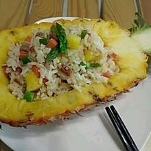 鸭香菠萝炒饭