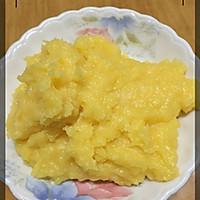 奶黄馅的做法图解1
