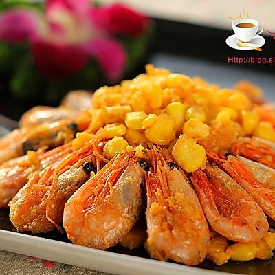 金沙玉米虾