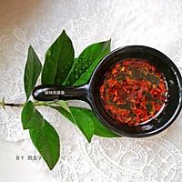 #麦子厨房#美食锅之泰式海鲜粉丝沙拉的做法图解12