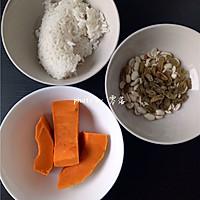 南瓜花生米糊#爱的暖胃季—美的智能破壁机料理#的做法图解1